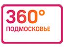 360 podmoskove ru